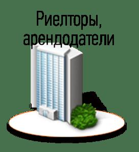 Виртуальный тур для риелторов, арендодателей
