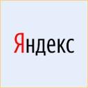 Заказать отзывы Яндекс