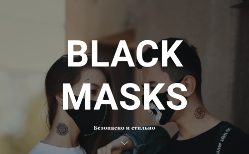 "Сайт под ключ ""BLACK MASKS"""